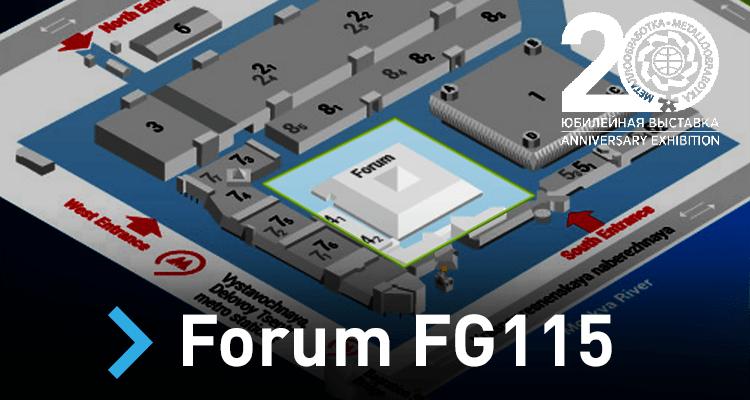 Forum Pavilion FG115 Metalloobrabotka